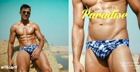 FEEL Swimwear- World Paradise Special Edition - Ergowear